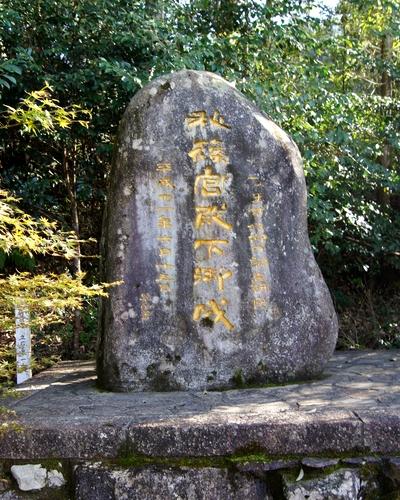 240414 遥拝神社15