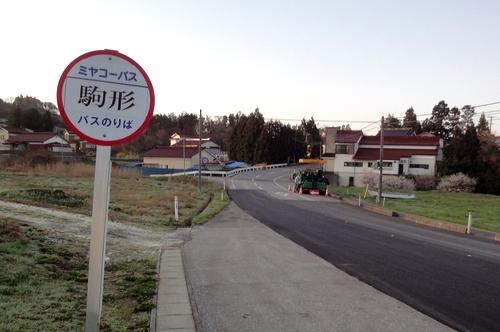 240428 朝散歩6-1