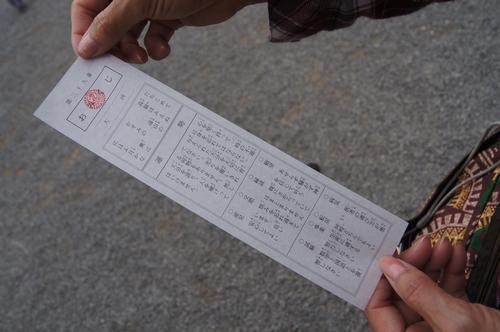 240430 鶴岡八幡宮13