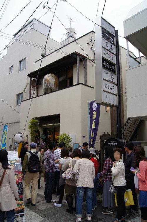 240430 鎌倉ランチ3
