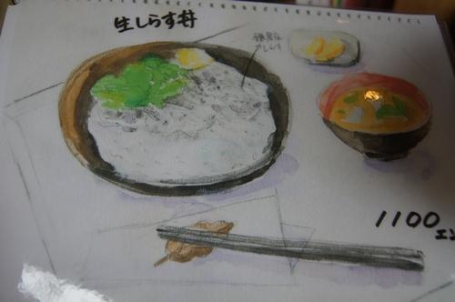 240430 鎌倉ランチ5-2