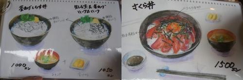 240430 鎌倉ランチ7-2