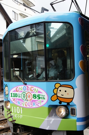 240430 江の島5