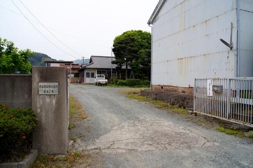 240513 熊本製糸城北工場1
