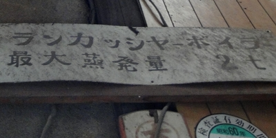 240513 熊本製糸城北工場16