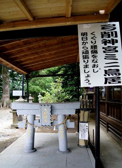 240526 弓削神社9