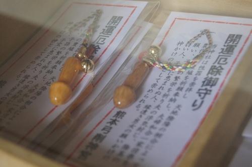 240526 弓削神社4-2