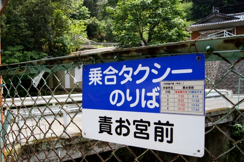 240609 責お宮5