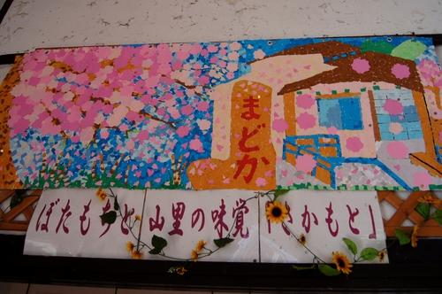 240609 坂本駅3
