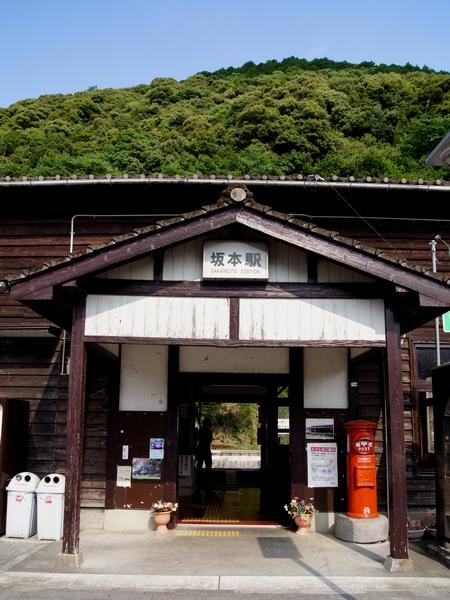 240609 坂本駅2