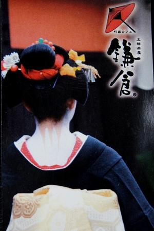 240622 鎌倉13