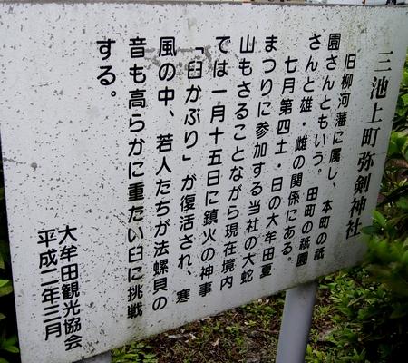240623 祇園宮4
