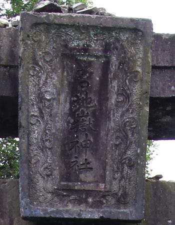 240623 祇園宮2