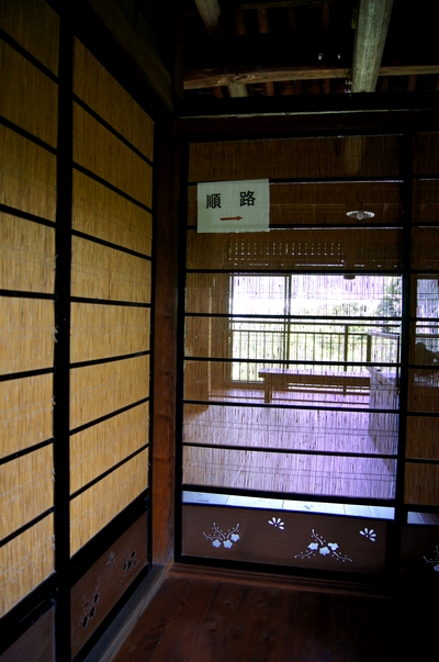 240715 赤松館19