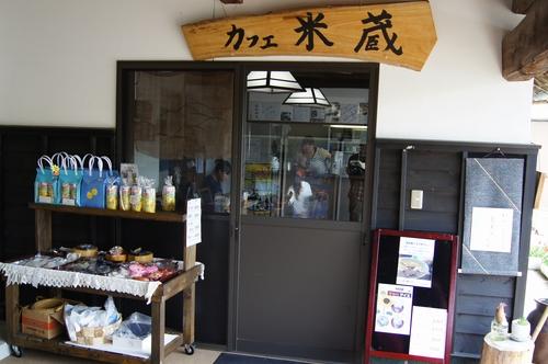 240715 米蔵カフェ3