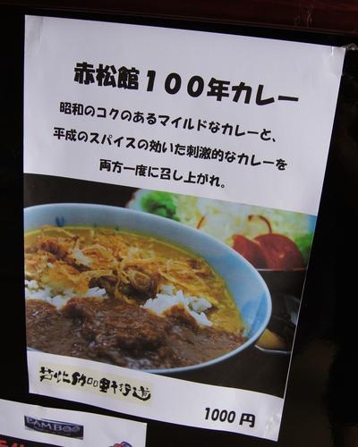240715 米蔵カフェ8