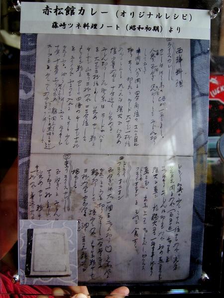 240715 米蔵カフェ17