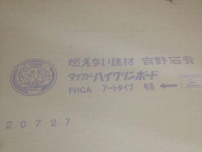 mokkouji(38).jpg