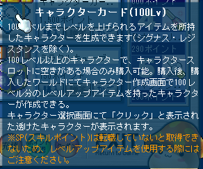 2011_0226_0918.png