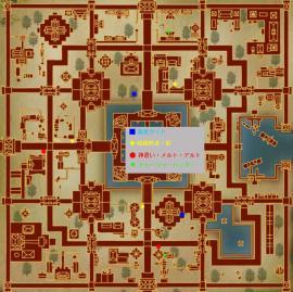 新NPC祖龍MAP
