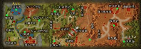 蓬莱MAP