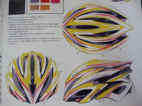 DSCF4240_convert_20111116145803.jpg