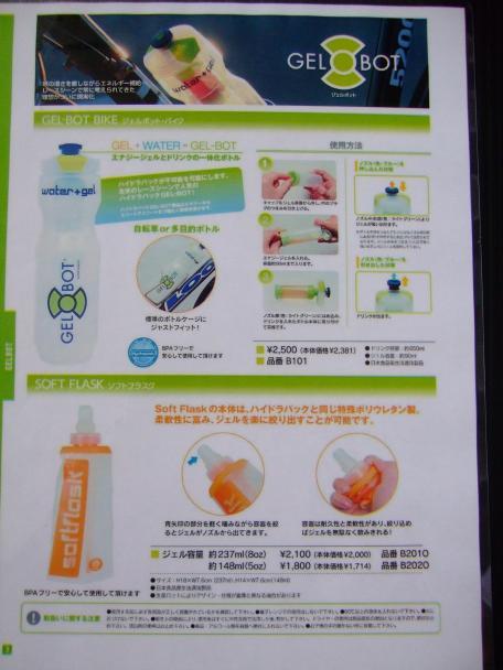 DSCF4600_convert_20120613132957.jpg