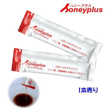 kokodejomi_convert_20120905162621.jpg