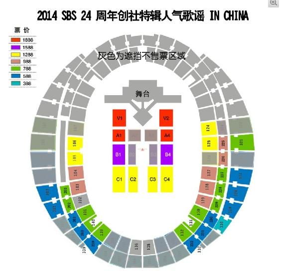 Baidu IME_2014-10-22_10-40-27