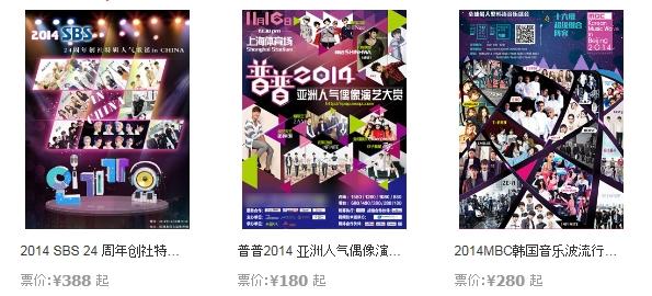 Baidu IME_2014-10-22_10-52-56