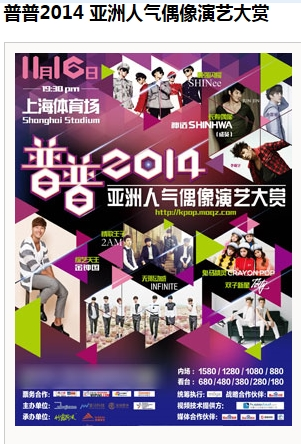 Baidu IME_2014-11-5_11-30-36