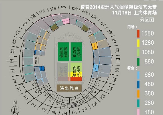 Baidu IME_2014-11-5_23-47-18