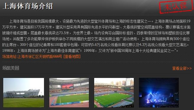 Baidu IME_2014-11-10_16-37-24