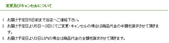 Baidu IME_2014-11-10_16-42-53