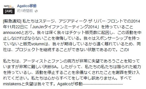 Baidu IME_2014-11-13_12-34-41