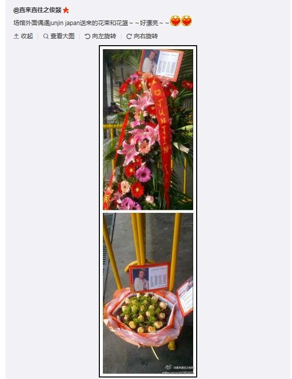 Baidu IME_2014-11-16_22-24-57