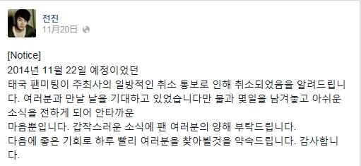 Baidu IME_2014-11-22_0-11-35