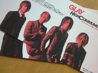 GLAYライブチケット 川口 2011.10