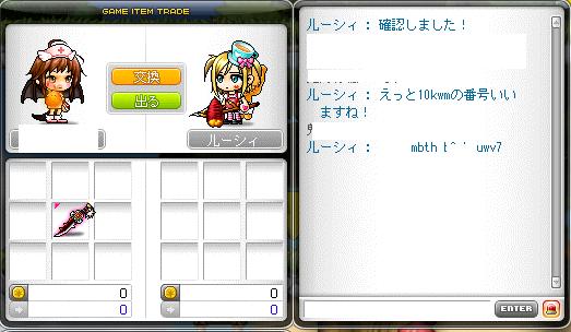 短剣10連