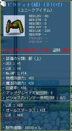 ピらティト L15