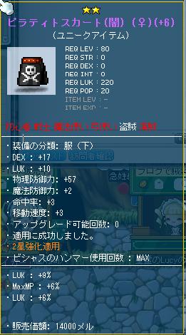 ピらティト↓ L15