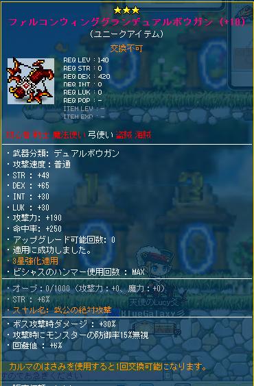 弓 Dボウガン A190 パンダ