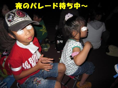 IMG_8509_convert_20110804122325.jpg