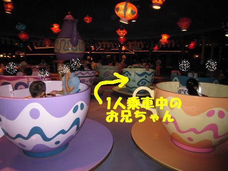 IMG_8562_convert_20110804123900.jpg