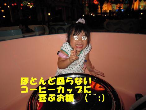 IMG_8567_convert_20110804125658.jpg