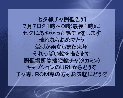 ecya-kokuchi-7-7.png