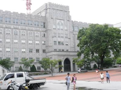 高麗大学 (11)
