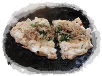 山芋と豆腐の鉄板ステーキ