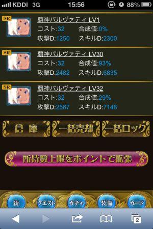 20140123_1.jpg