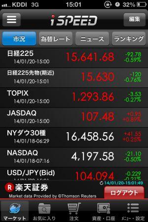 trade_140120_1.jpg